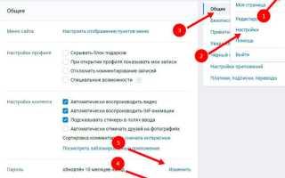 Как удалить страницу в Вк без восстановления с телефона или ПК?