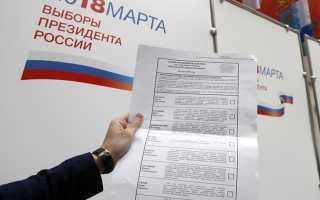«Мобильный избиратель»: как проголосовать 8сентября там, где легко иудобно