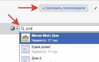 Самый подробный гайд по настройке аккаунта (личной страницы) в социальной сети Facebook