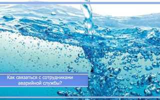 Сыктывкарский Водоканал — передать показания счетчиков, личный кабинет
