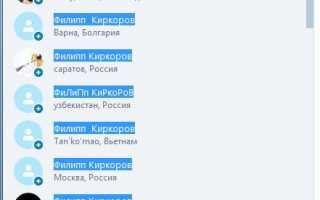 Создание логина в программе Skype: современная ситуация