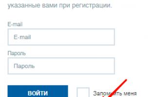 Личный кабинет Челябэнергосбыт: вход на официальном сайте esbt74.ru