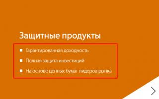 Премьер БКС Онлайн Банк — личный кабинет