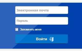 Региональный оператор ГУП РК «Крымэкоресурсы» в Кировском