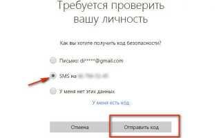Как узнать пароль учетной записи Майкрософт на телефоне Nokia lumia? Забыли пароль для своей Lumia.