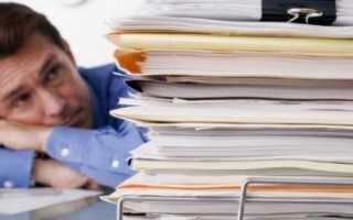 Участие в тендерах: пошаговая инструкция, необходимые документы, условия