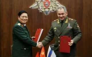 Обращение через электронную почту к министру обороны шойгу