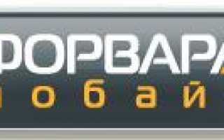 О Компании — GALAXY-NET Интернет-провайдер Туапсе