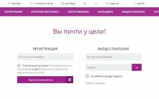 Промокоды для Netprint.ru (Нетпринт)! Октябрь 2020