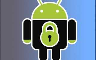 Отзыв: Family link — программа для Android — А оно вам надо? Подумайте, как в будущем будете избавляться от него