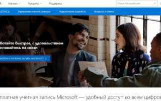 Учетная запись Nokia: для чего нужна и как создать?