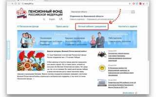 Пенсионный фонд Октябрьский — адрес, телефон, режим, график и часы работы
