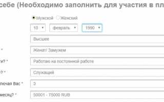 Опросник Рубль Клуб (Rublklub.ru) – описание, регистрация, отзывы