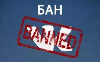 «ВКонтакте» начала навсегда блокировать аккаунты за «опасные» личные сообщения