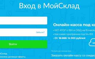 Сравнение сервисов МойСклад и РемОнлайн