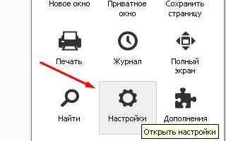 Как сделать чтобы в вк пароль не сохранялся – Как сделать, чтобы пароль ВК в браузере не сохранялся?