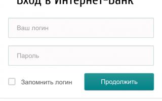 Как подключить интернет банк Запсибкомбанк? Инструкция для пользователей