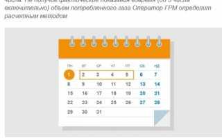 Днепрогаз: личный кабинет потребителя, регистрация, вход