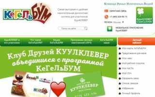 Мяснов — официальный сайт магазина здорового питания