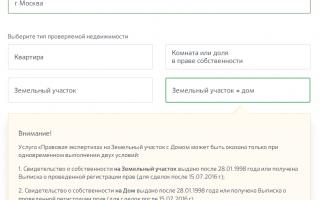 ДомКлик 7.21.0 для Андроид