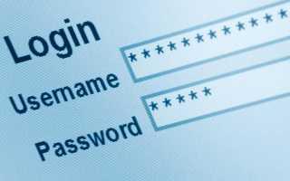 Как можно узнать пароль от Wi-Fi Ростелеком — простые способы