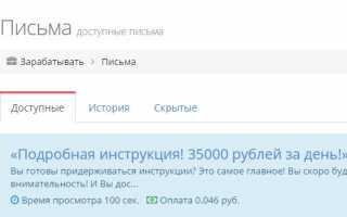 Как быстро заработать много денег на Соцпаблик (Socpublic). Инструкция, отзывы, видео