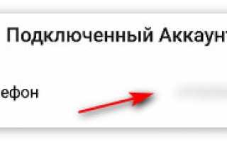 Кто знает приложение Биго лайф? Как удалить аккаунт в биго лайфе?