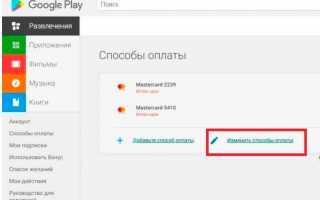 Как добавить карту в Гугл Pay: подробная инструкция