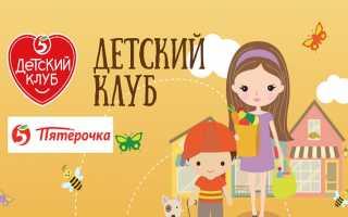 «5ka.ru» личный кабинет: вход, регистрация, активация карты