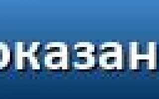 КВЦ Заволжье — передать показания счетчиков за воду