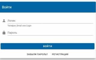 """""""Якутскэнерго"""": Личный кабинет – экономия времени и прозрачность расчетов"""