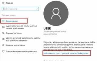 Служба профилей пользователей не удалось войти в систему windows 10