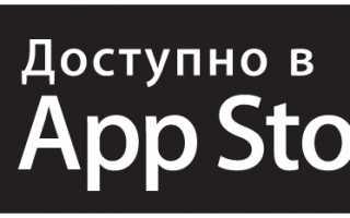 Оплата «ОАО ВЦ «Инкомус» (Пермский край)»: коммунальные платежи