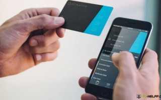 Мобильный банк Сбербанка: 4 способа подключения, команды для операций и тарифы обслуживания