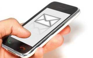 Не приходит SMS с пароль от личного кабинета при вводе *105*00#