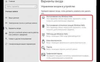 Как сменить имя папки пользователя в Windows? Меняем имя профиля в редакции 10, 7,8.1