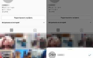 4 шага для входа в аккаунт Инстаграм с ПК или телефона