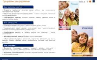 ППФ: страхование жизни – программы, процесс оформления, отзывы, стоимость