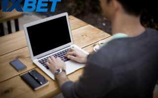 Продажа аккаунтов 1xBet — кто и зачем покупает учетные записи игроков