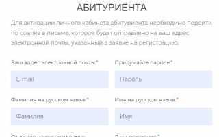 РГПУ Герцена Личный кабинет — Официальный сайт