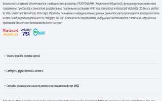 Управляющая компания ООО УК «Советская»