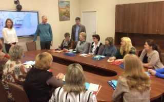 Ленинградский областной институт развития образования (ЛОИРО)