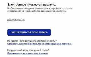 Samsung учетная запись вход. Как войти в аккаунт Google на Samsung Galaxy