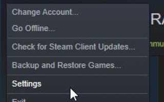 Как максимально защитить аккаунт Steam от взлома