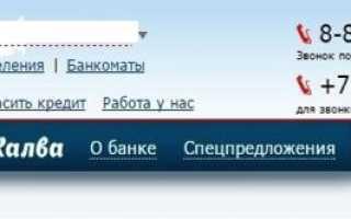 Совкомбанк бизнес онлайн: вход в систему интернет-банка для юридических лиц