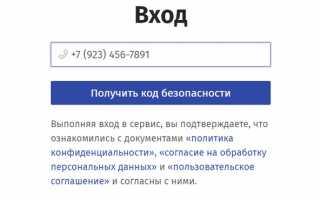 Как зарегистрироваться и войти в личный кабинет Карты Жителя Нижегородской области