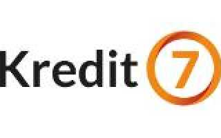 Оформление займа в компании Кредит 7: условия для заемщика, способы погашения кредита