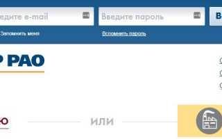 Омск РТС — личный кабинет, передача показаний счетчиков
