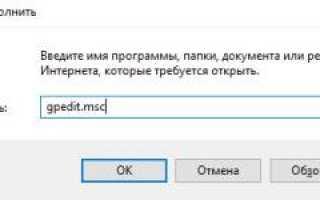 Настройка экранной заставки— с паролем