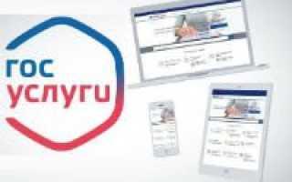 Инструкции по регистрации на сайтах и обзор личных кабинетов